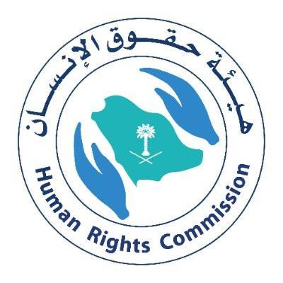 """حقوق الإنسان: على شركات الاتصالات تقديم """"23"""" خدمة للمستخدمين"""