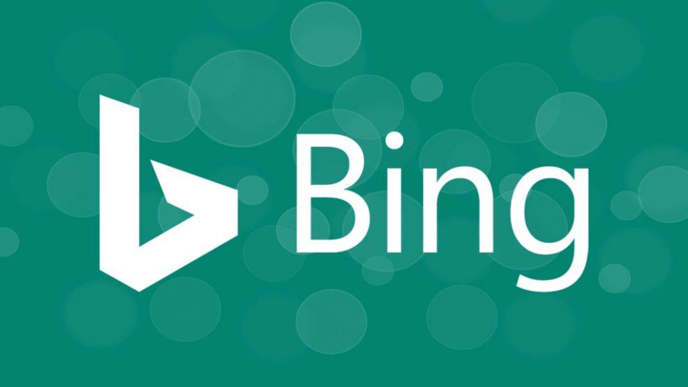 """كيف تمنع محرك البحث """"Bing"""" من فرض نفسه على جهازك؟"""