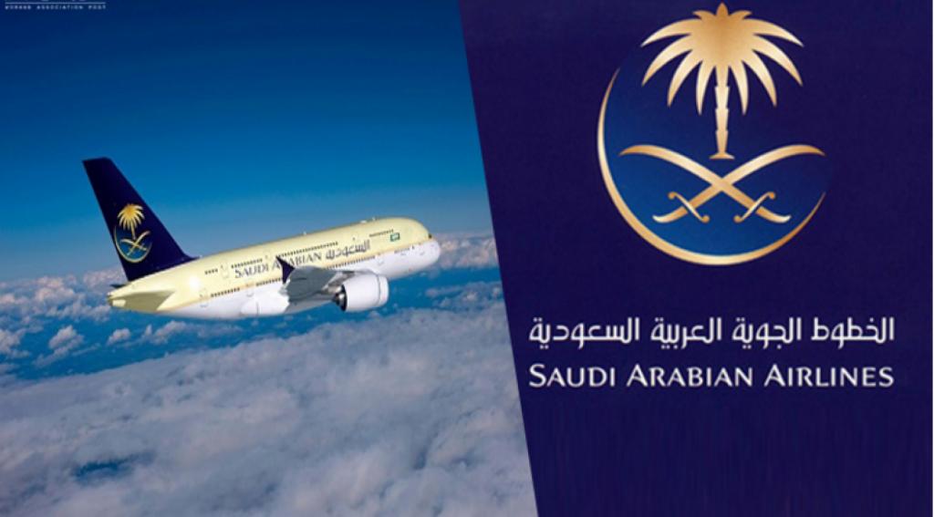 استمرار التقديم على الوظائف الشاغرة بالخطوط الجوية السعودية