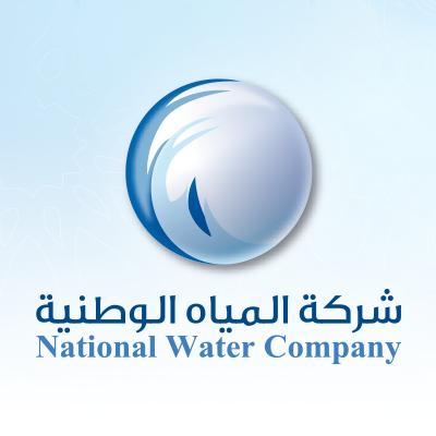 """شاهد .. """"المياه الوطنية"""": القراءة التقديرية للعدادات تتغير مباشرة وفق أول فاتورة تصدر بقراءة فعلية"""