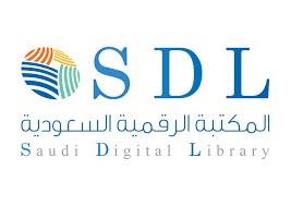 المكتبة الرقمية السعودية تعلن توفر وظائف شاغرة للجنسين