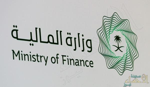 وزارة المالية تصرف جميع مطالبات القطاعين العام والخاص المتعلقة بأوامر الدفع خلال العام 2019