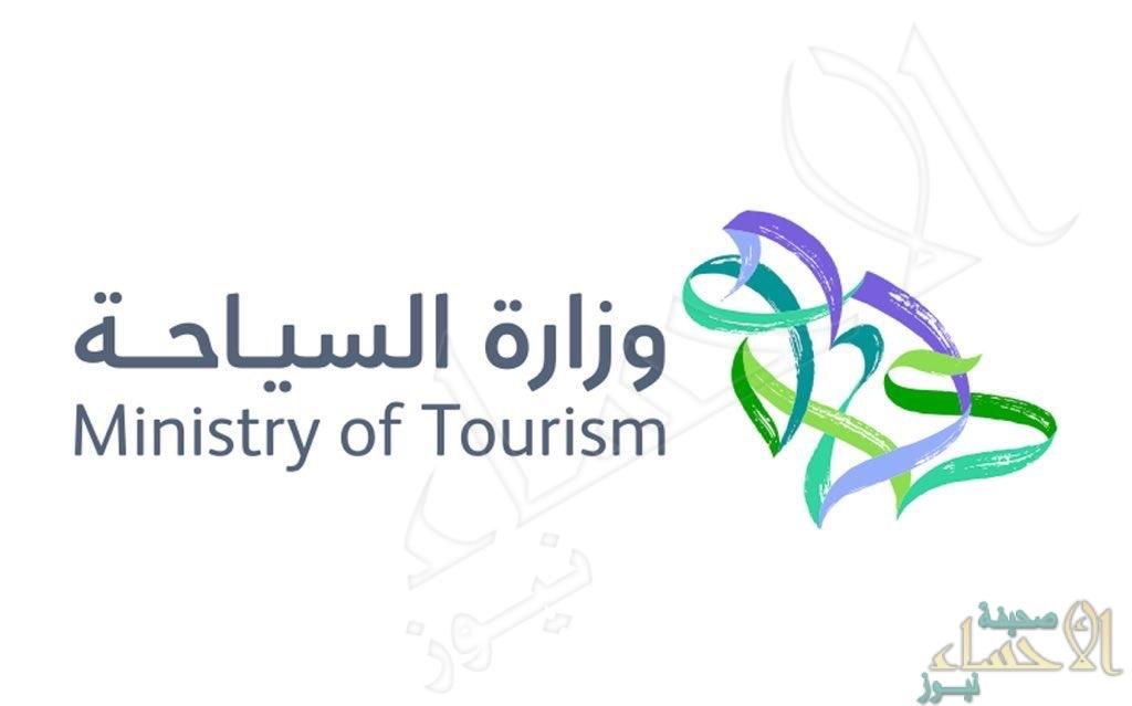 """""""السياحة"""" تعلِّق إصدار تأشيراتها مؤقتًا للقادمين من الدول التي ينتشر فيها كورونا"""