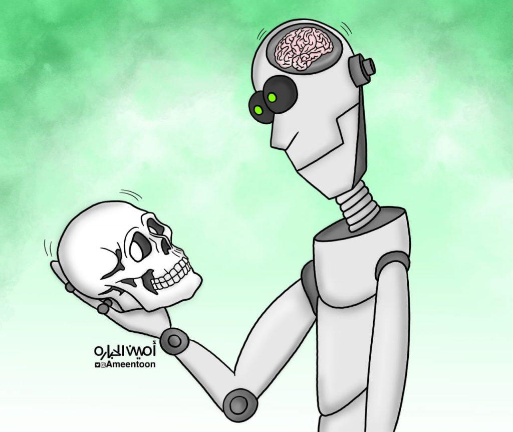 الذكاء الاصطناعي… !!