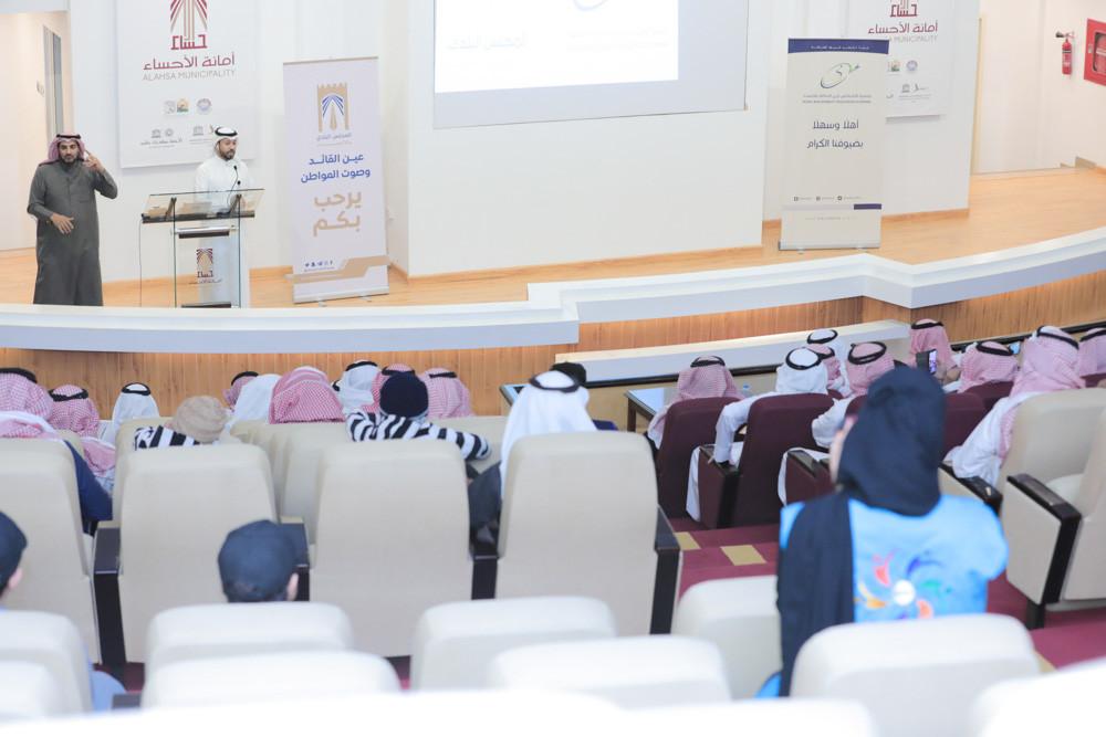 """بالصور… الجمعية"""" و""""بلدي الأحساء""""… في لقاء يجمع قرابة """"200 متطوع"""""""