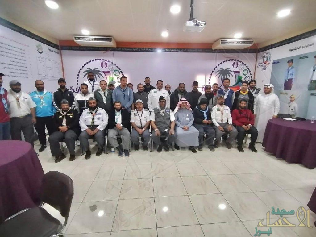 """""""السعيد"""" يفتتح برنامج """"الدراسة الأولية"""" بمركز الملك عبدالعزيز الكشفي"""