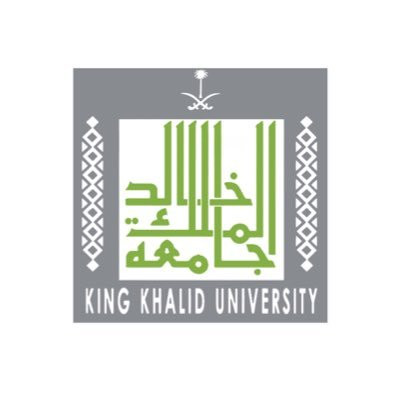 """جامعة """"الملك خالد"""" تعلن عن توفر وظائف أكاديمية شاغرة للجنسين"""