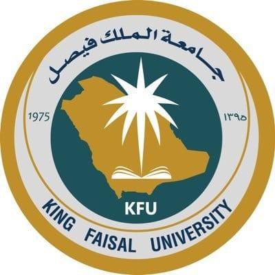 """استمرار استقبال طلبات الإلتحاق ببرامج الدراسات العليا بـجامعة """"الملك فيصل"""""""