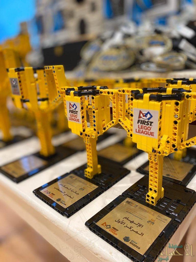 """بالصور…""""تعليم الأحساء"""" يفوز بمسابقة الأولمبياد الوطني للروبوت """"الفيرست ليغو """" لعام2020م"""