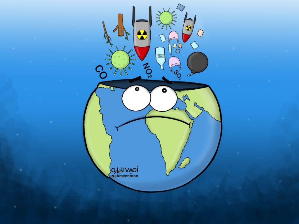 أثقال الأرض..