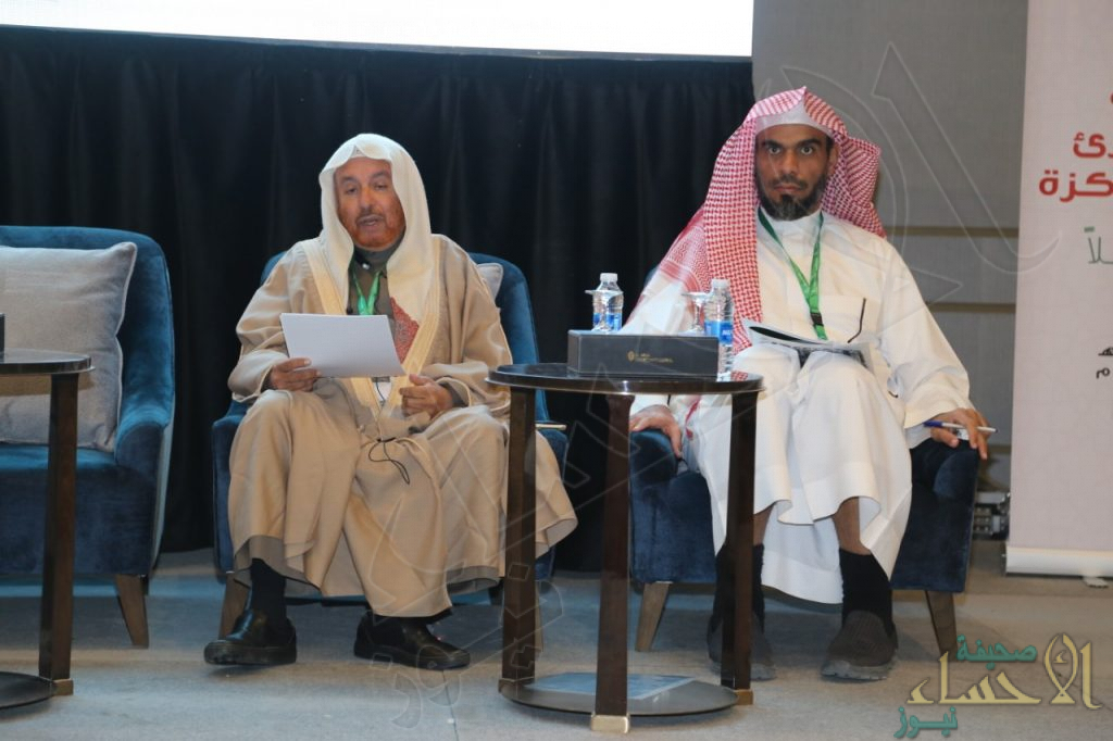 """بمشاركة 13 متحدث إقامة ندوة """"أخلاقيات طب الطوارئ والعناية المركزة"""" بصحة الأحساء"""