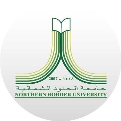 """شواغر أكاديمية بجامعة """"الحدود الشمالية"""""""