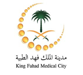 9 وظائف شاغرة للجنسين… بمدينة الملك فهد الطبية