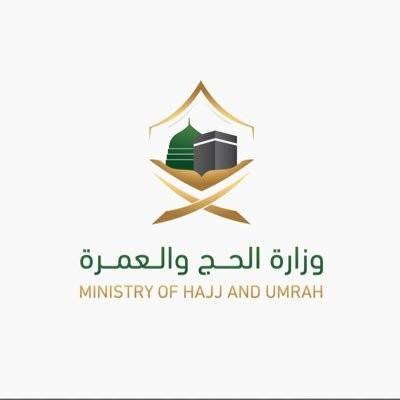 """""""الحج والعمرة"""" تعتمد آلية إلكترونية لاستعادة رسوم تأشيرة العمرة"""