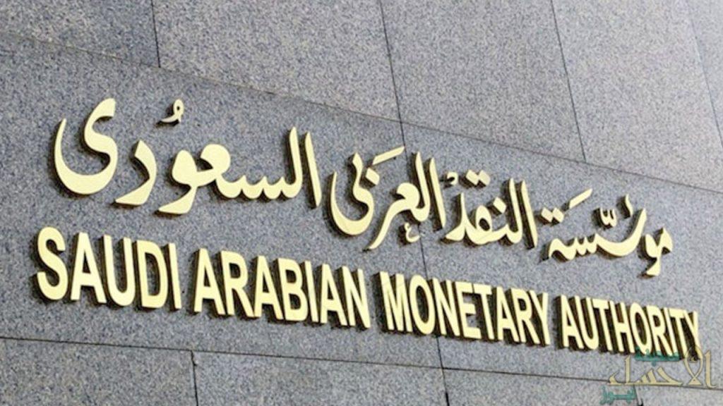 رسميًا.. إلزام البنوك والمؤسسات المالية بفحص درجة حرارة عملائها