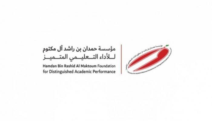 """مجمع""""نورة الجبر"""" التعليمي… يفوز بجائزة حمدان بن راشد آل مكتوم للأداء التعليمي المتميز"""