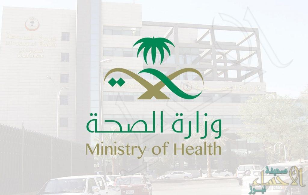 """""""وزارة الصحة"""" تعلن تسجيل 70 حالة إصابة جديدة بفيروس """"كورونا"""""""
