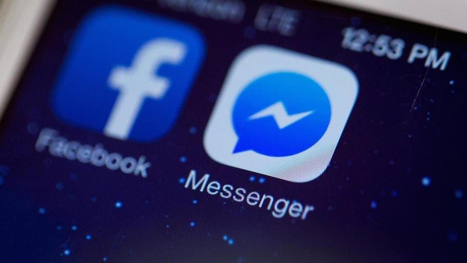 """4 خصائص جديدة في """"فيسبوك ماسنجر""""… تعرف عليها"""