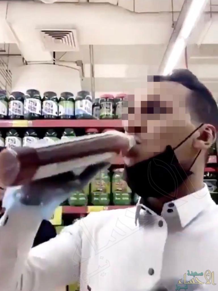 """مدعي شرب """"الديتول"""" في قبضة الجهات الأمنية.."""