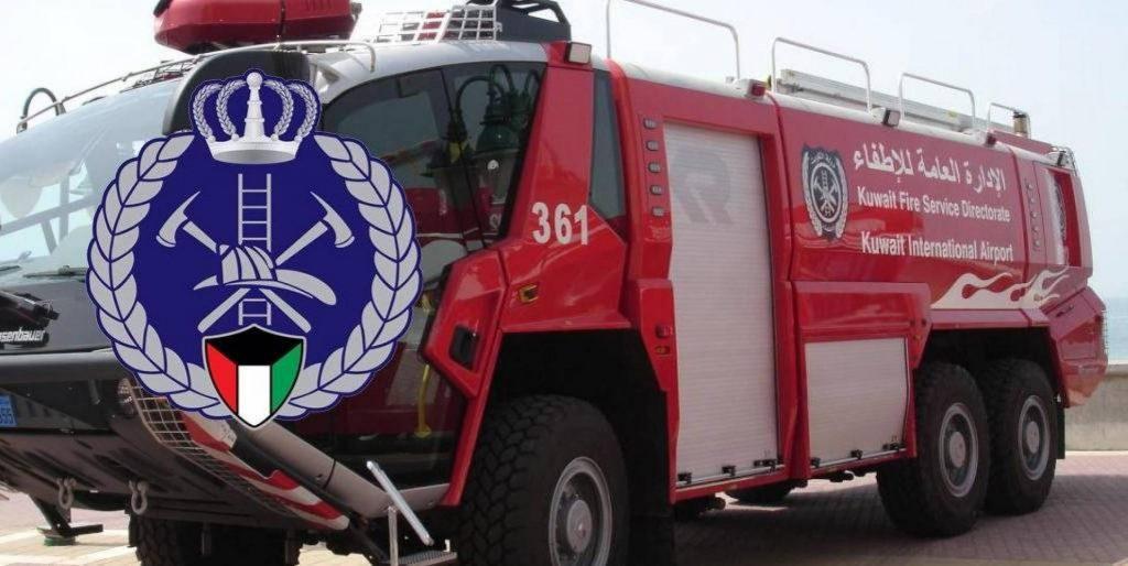وفاة 8 أطفال ونجاة 5 في حريق مروع بالكويت