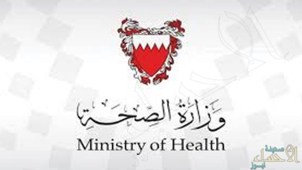 بعد التأكد من سلامتهم.. البحرين تعلن خروج 12 مصابًا من كورونا