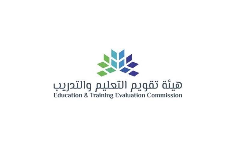 """""""تقويم التعليم"""" تعلق جميع اختباراتها بمؤسسات التعليم العام والجامعي والفني"""