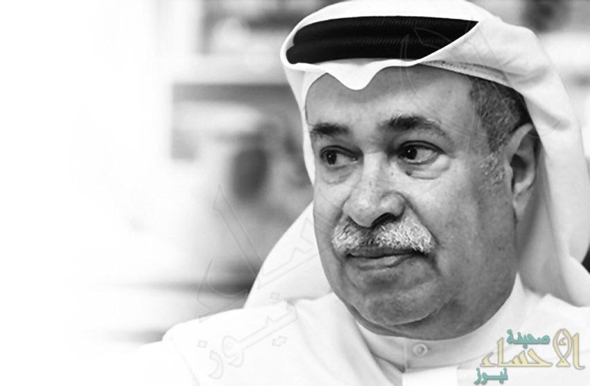 وفاة الشيخ عيسى بن راشد آل خليفة