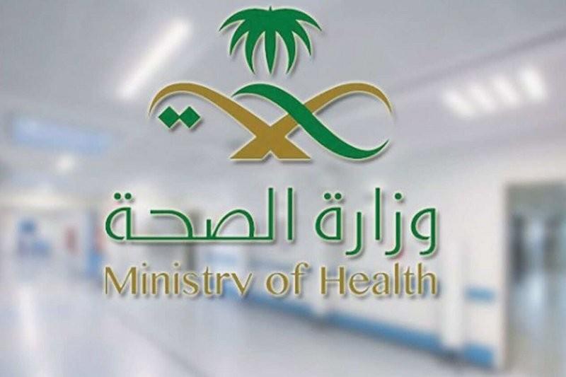وزارة الصحة تعلن شفاء ثالث حالة مصابة بفيروس كورونا
