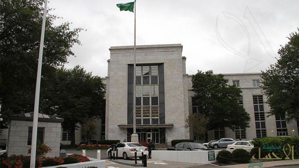 """للوقاية من كورونا .. """"القنصلية السعودية"""" تطالب مواطنيها في مقاطعات كاليفورنيا بالتقيد بتعليمات السلامة"""