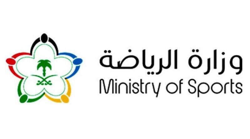 """""""وزارة الرياضة"""" تعلق النشاط الرياضي في المملكة"""