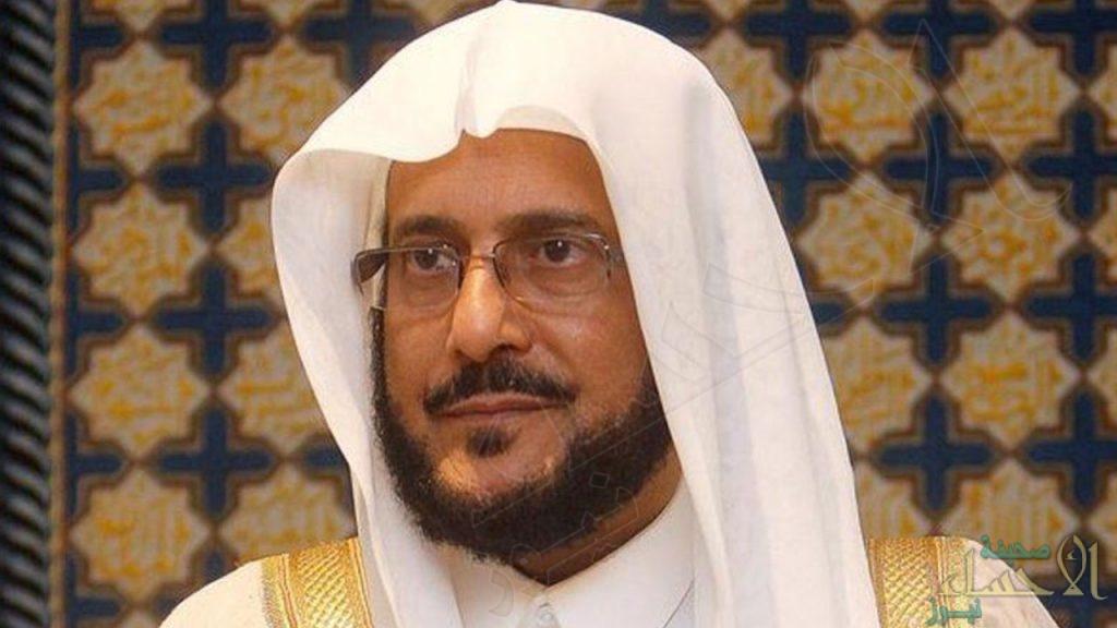 وزير الشؤون الإسلامية: مغاسل الموتى بالجوامع والصلاة في المقابر فقط