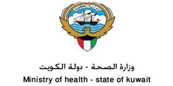 """الداخلية الكويتية: """"الإبعاد"""" عقوبة من لم يلتزم من الوافدين باستدعاء وزارة الصحة"""