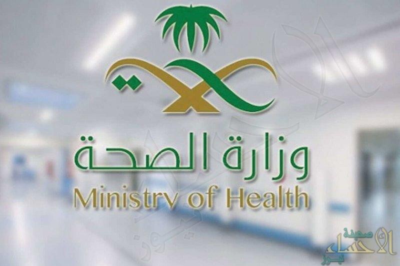 """الصحة"""": تسجيل 4 إصابات جديدة بفيروس كورونا الجديد (كوفيد19)"""