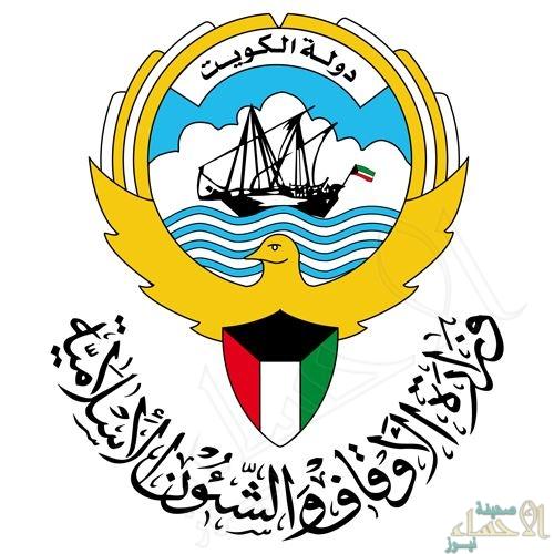 الكويت: هيئة الفتوى تعلن إيقاف خطبة وصلاة الجمعة بسبب كورونا