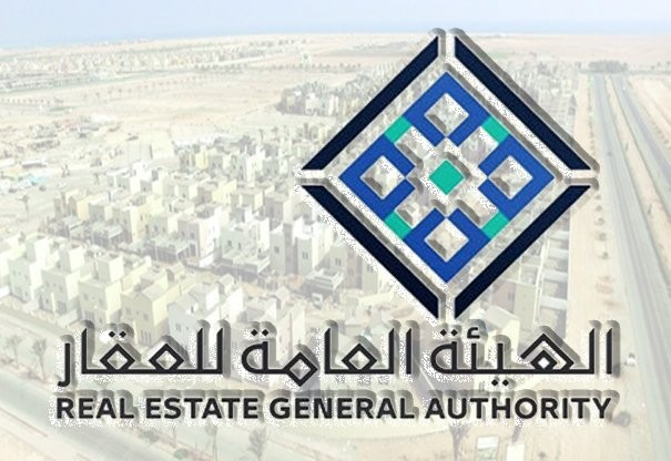 نقل مهام لجنة أخطاء تسجيل الملكية إلى الهيئة العامة للعقار