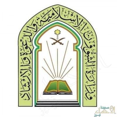 توجيه بالنظر في إمكانية إقامة صلاة الجمعة بأقرب مسجد للجوامع المزدحمة