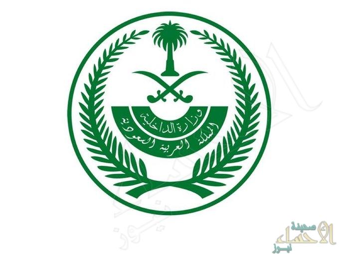 """السعودية تضيف 5 دول لقائمة """"تعليق السفر"""" ..تعرف عليها"""