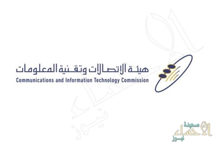 السعودية : إلزام شركات التوصيل بفحص وتعقيم مندوبيها يوميا وتفعيل الدفع الإلكتروني
