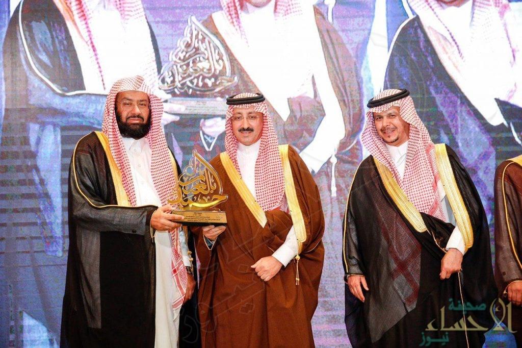 بالصور… سمو محافظ الأحساء يشهد حفل تكريم مدير عام التعليم السابق