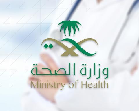 """""""الصحة"""": نسبة التعافي من كورونا في المملكة تجاوزت 90%"""