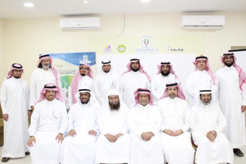 لجنة التنمية الاجتماعية بالخالدية تنتخب أعضاء مجلسها الجديد