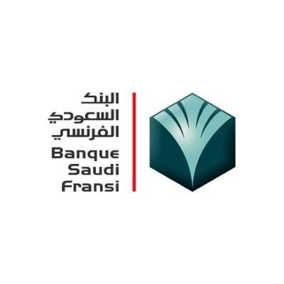 توافر وظائف شاغرة… بالبنك السعودي الفرنسي