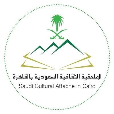 """""""ملحقية المملكة بمصر"""".. الخطوط السعودية تُطلق رحلاتها إلى الرياض وجدة"""