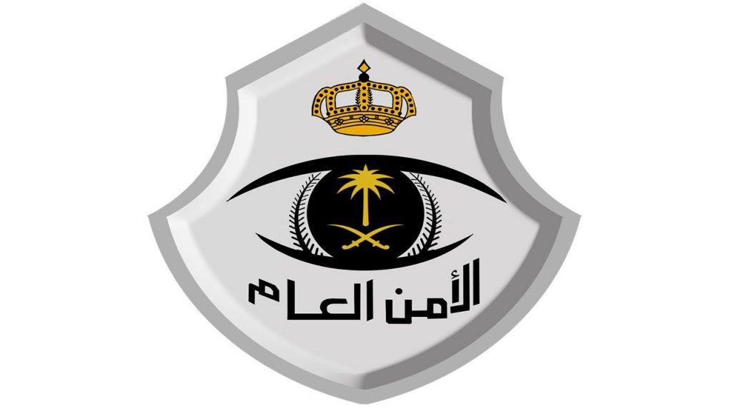 الأمن العام: إطلاق خدمة التنقل داخل المنطقة وبين المحافظات والأحياء داخل المدن