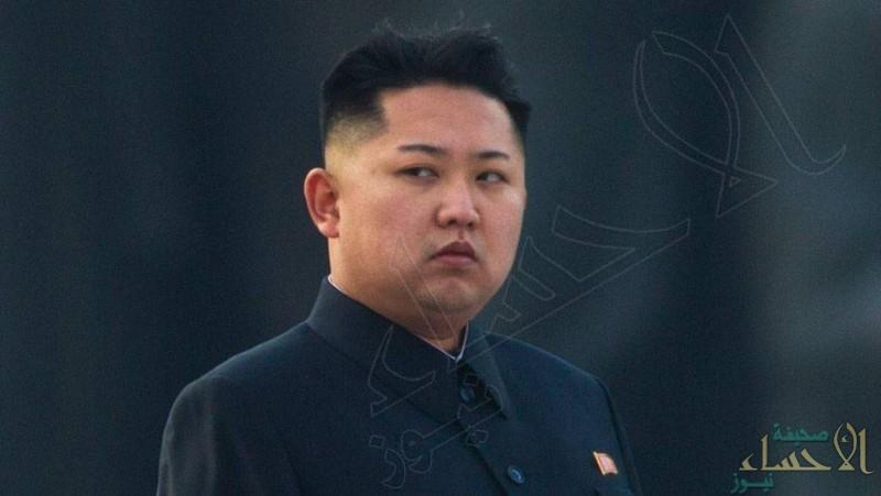 مسؤول أمريكي: زعيم كوريا الشمالية في خطر شديد بعد إجرائه عملية جراحية