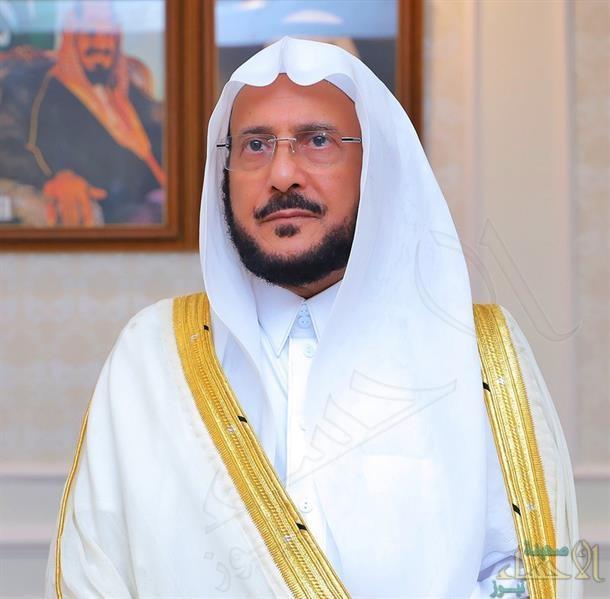"""""""وزير الشؤون الإسلامية"""" يوّجه بتوحيد موضوع خطبة غدًا الجمعة"""