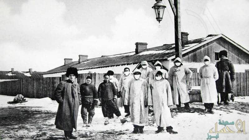 طاعون 1911 .. كيف انتصر العالم على كارثة مرعبة انطلقت من الصين ؟!