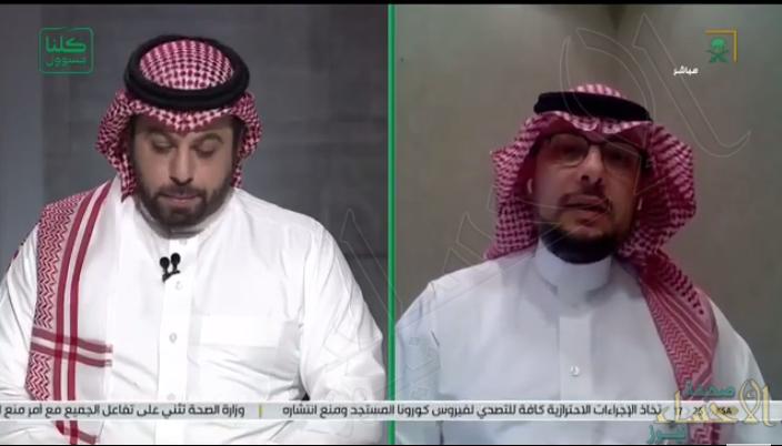 شاهد .. 6 آلاف طبيب سعودي يقدمون الرعاية لـ 30 دولة