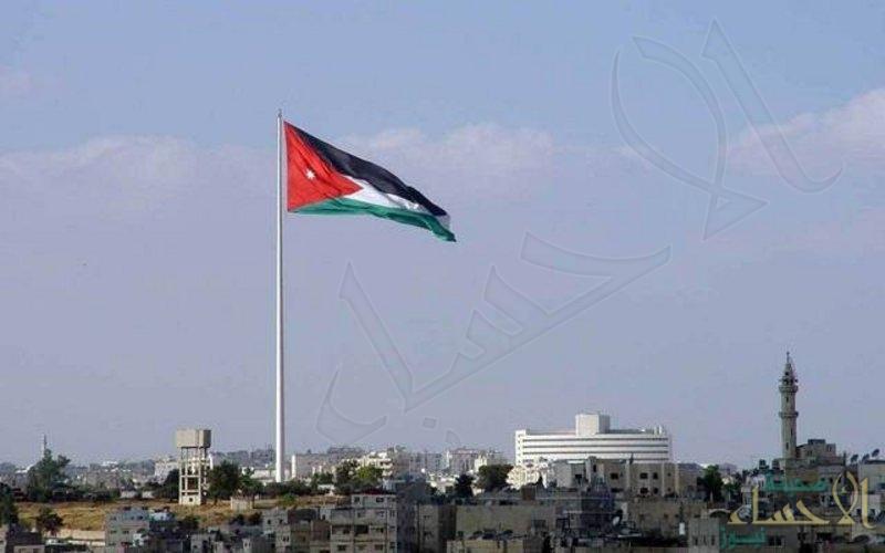 الأردن يعلن انتهاء حظر التجوال الشامل