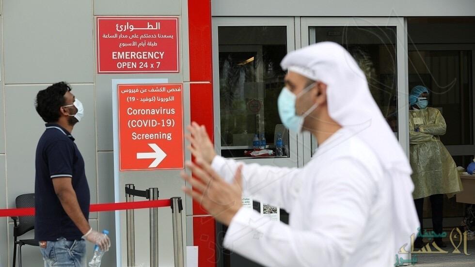 """ماذا قالت عن """"السعودية""""!؟ .. دراسة تتوقع مواعيد انتهاء جائحة كورونا في بلدان عربية"""